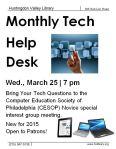 March 2015 tech help desk